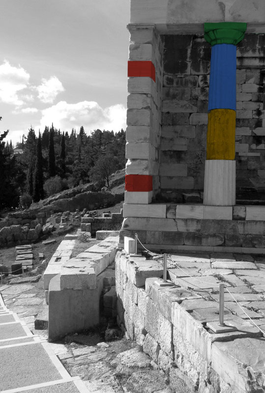 Treasury of the Athenian - Hard Drive