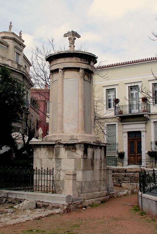 Monument of Lysicrates