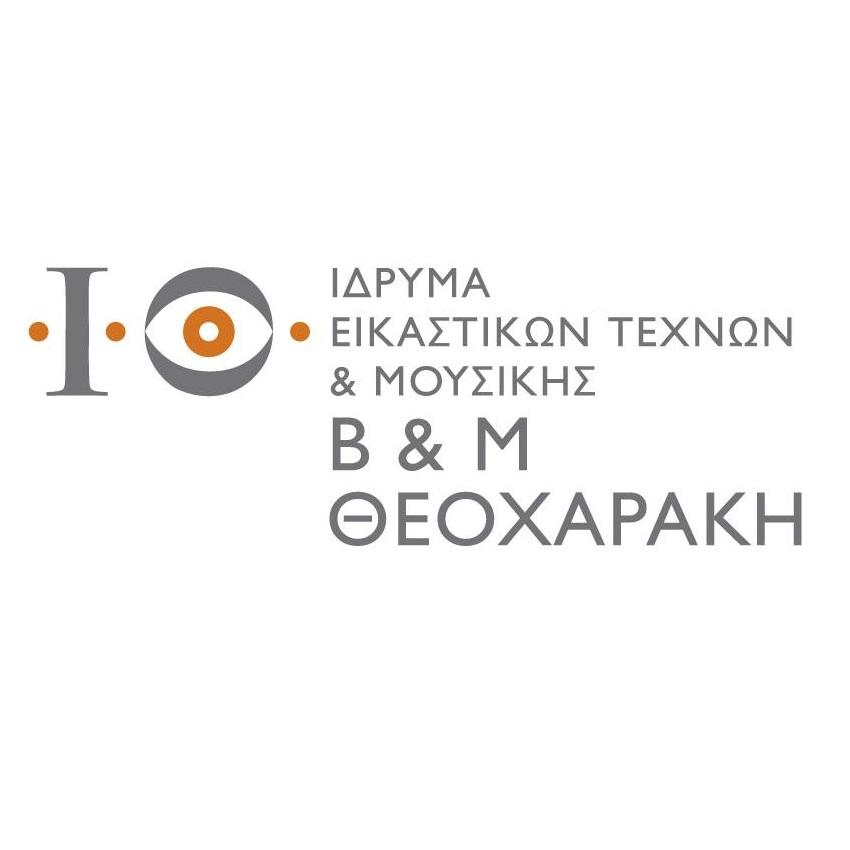 Ίδρυμα Εικαστικών Τεχνών και Μουσικής Β. & Μ. Θεοχαράκη