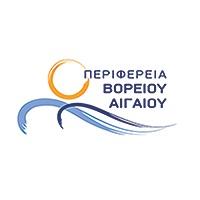 Περιφέρεια Βορείου Αιγαίου-Περιφερειακή Ενότητα Χίου