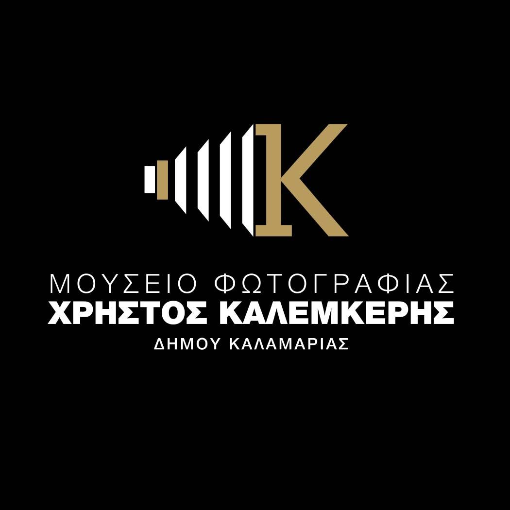 "Museum of Photography ""Christos Kalemkeris"" of the Municipality of Kalamaria"