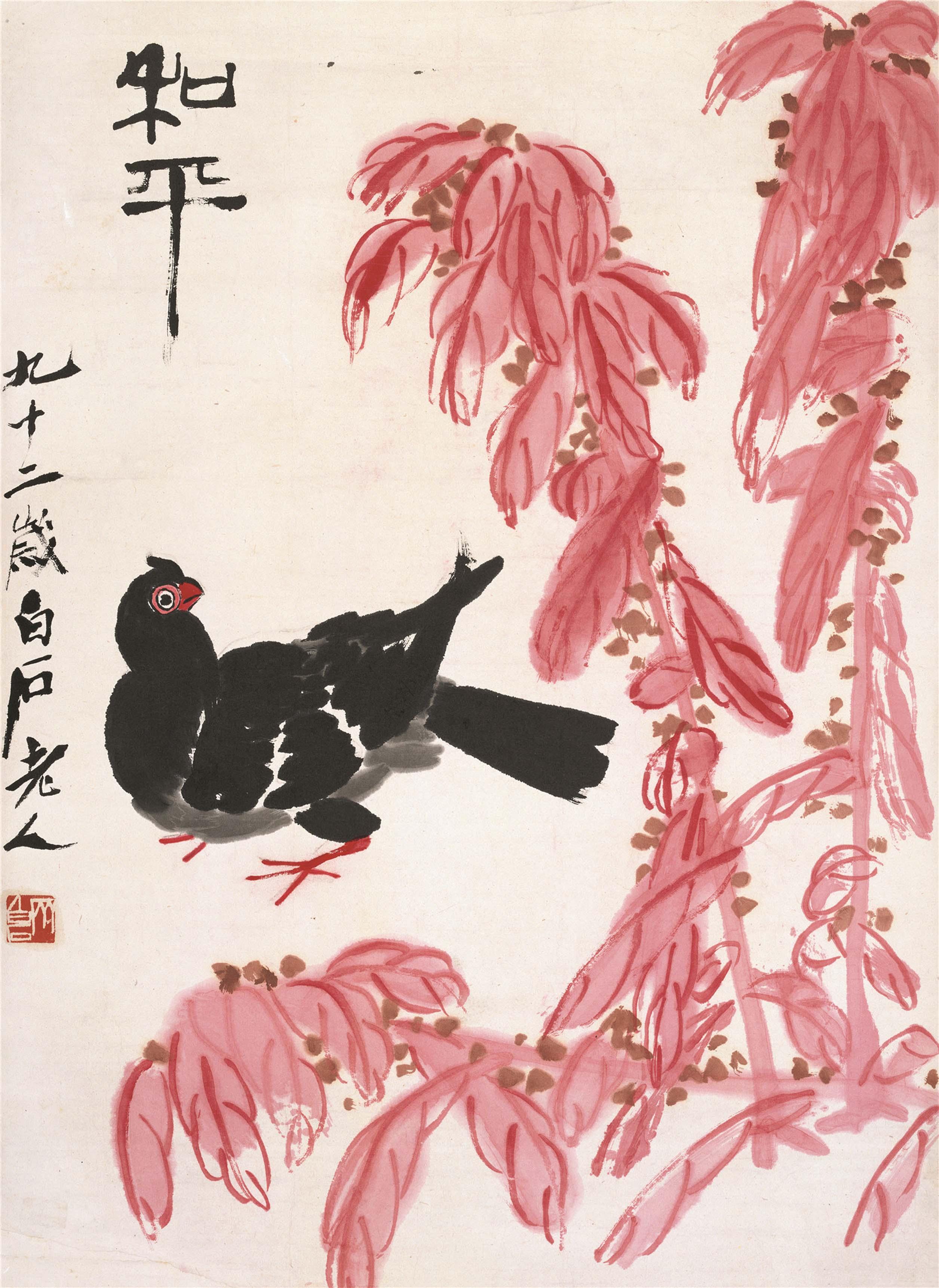 Qi Baishi: Η μυστηριώδης Ανατολή